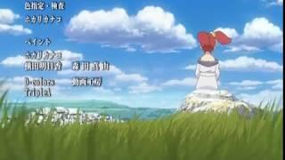 【アニメタイトル Animation Title】 フラクタル FRACTALE 【放送年 Broadcast Year】 2011 【エンディングテーマ Ending Theme】 Down By The...