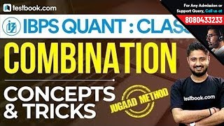Combination | Concepts & Tricks With Shivam Sir Using Jugaad Method | IBPS Quant Class 10