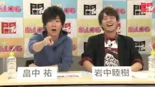 闘会議tv live b s log アイドリッシュセブン 2015 10 27 前半