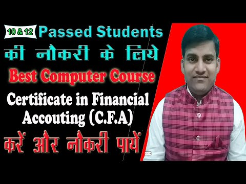 Best Computer Course | Certificate in Financial Accounting | CFA | Digital Net