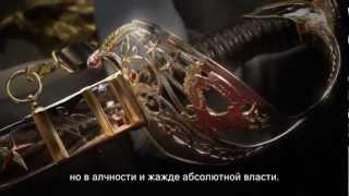Assassin's Creed 3 — Тирании короля Вашингтона   ТРЕЙЛЕР