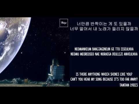 Star - Heize Lyrics [Han,Rom,Eng]