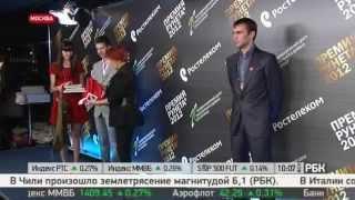 YouDo.com выиграл Премию Рунета (новости РБК)