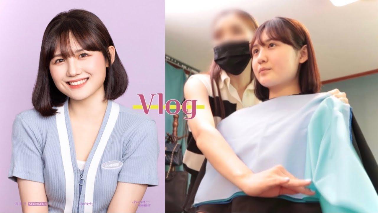 VLOG | 오랜만이에요💐 '시현하다' 본점에서 인생 첫 프로필 촬영 + 퍼스널 컬러 진단 | 유명 유튜버 만남(?) | 가은Gaeun