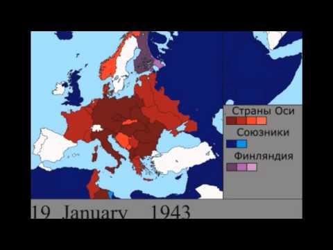 Реферат: Вторая мировая война -