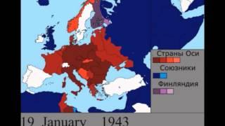 Вторая мировая война (кратко)