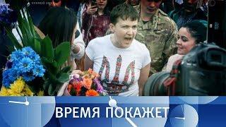 Украина: борьба за власть. Время покажет. Выпуск от 02.08.2018