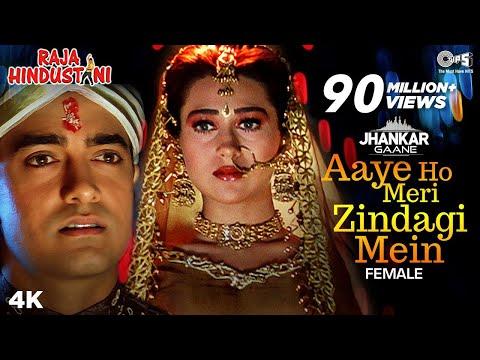 aaye-ho-meri-zindagi-mein-(jhankar)---raja-hindustani- -alka-yagnik- -aamir-khan,-karisma