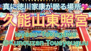 BGM「TSU・BA・ME」♪ 詞曲S2Z 編曲YISK.