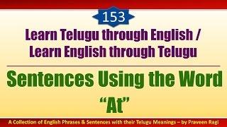 "153 - Spoken Telugu (Advanced Level) Learning Videos - Sentences Using the Word ""At"""