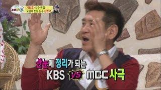 [HOT] 세바퀴 - 방송국마다 사극 스타일이 다르다? MBC vs KBS 전격비교! 20140503