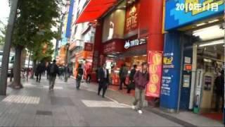 このシリーズのその他動画⇒http://www.wstv.jp/walking-downtown/tokyo....