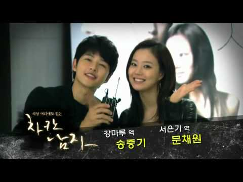 Who is Song Joong Ki s Girlfriend