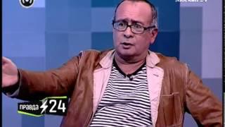 Петр Листерман об