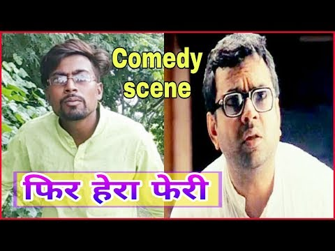 Phir hera pheri full hindi comedy movie | ABLS CLUB |