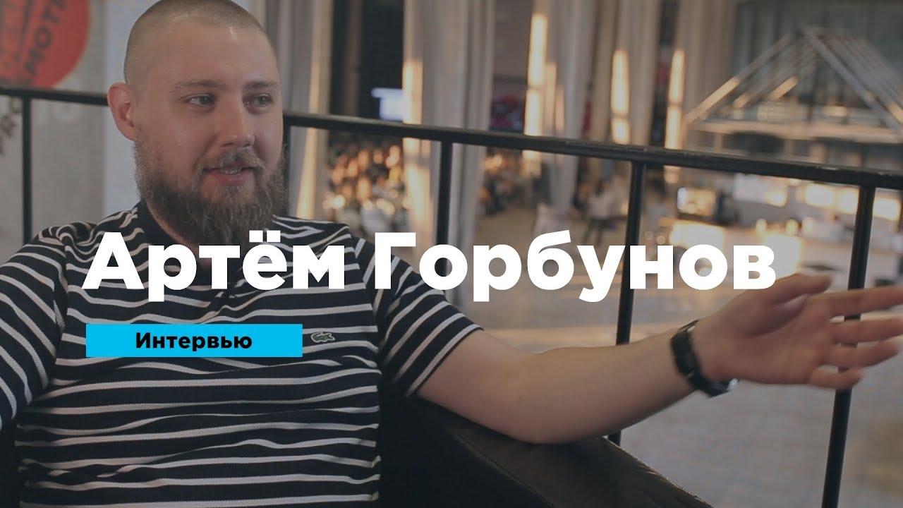 Artem gorbunov мвд работа для девушек москва