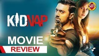 Kidnap   Movie Review   Public Review   Dev   Rukmini   Kidnap Bengali Movie 2019