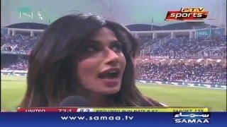 Bollywood Actress bani PSL ki Supporter - News Package - 25 Feb 2016