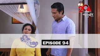 Neela Pabalu | Episode 94 | Sirasa TV 19th September 2018 Thumbnail