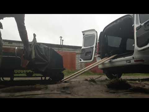 Погрузка мотобуксировщика в Ларгус.