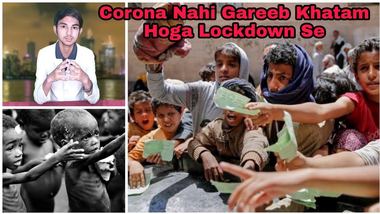 Lockdown Lag Gaya Lekin Abb Khilayega Kon.?? | MUMBAI TV