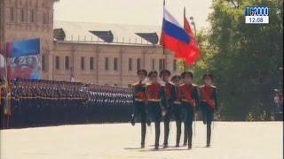 Mosca, parata militare nella piazza Rossa per il 71esimo anniversario della vittoria