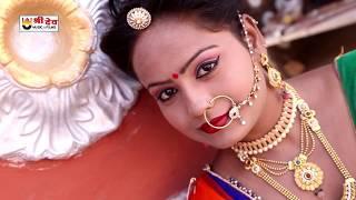 रैना गोस्वामी 2018 लव सांग || थारी पल पल आवे याद || Latest Rajasthani Song 2018