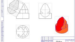 Видеоуроки Компас. 19 Комплексный чертеж усеченной модели