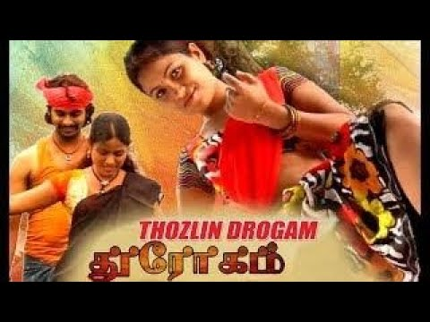 Thozlin Drogam Full Movie # Tamil Super Hit Movies