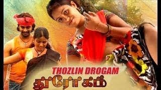 Repeat youtube video Tamil Hot Movie 2016 New Releases # Thozlin Drogam # Tamil New Movies 2016 Full Movie HD