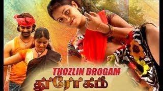 Tamil New New Releases Thozlin Drogam Tamil New Full Hd