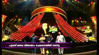 "South Indian Stars Performing in ""Vijay Awards 2012"""