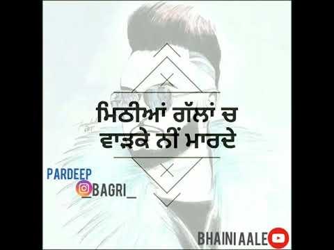 Adha pind dinda pura sath jatt da sala adha pind Mitra to macheya peya|| gurj sidhu || new song.