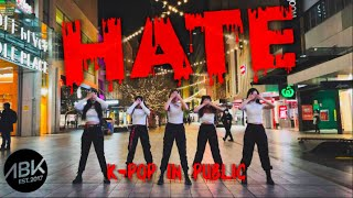 [K-POP IN PUBLIC] 4Minute (포미닛) - HATE (싫어) Dance Cover By A…