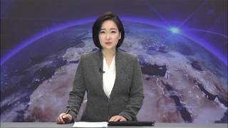 200610 KCTV Jeju English News (영어뉴스)