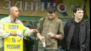 Атака клоунов  Услиги Репититера