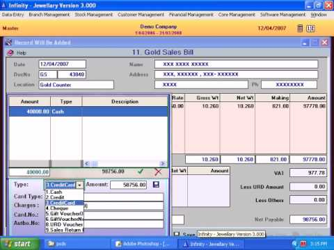 Jewellery Software Online Billing Acme Infinity Youtube
