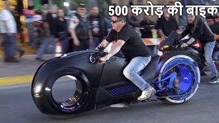दुनिया की 5 सबसे महंगी बाइक Top 5 Fastest Βikes In The World