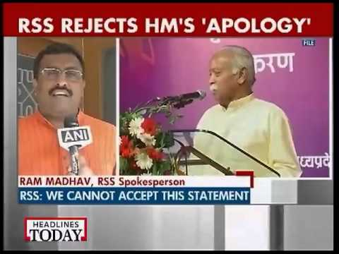 RSS rejects Shinde's apology on Hindu terror remark
