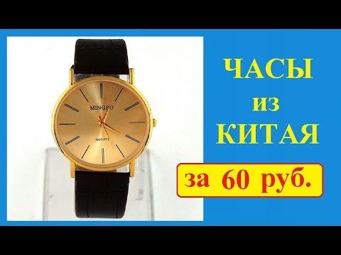 Marc Jacobs - Купите качественные копии наручных часов
