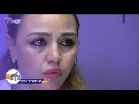 بالدموع و �ي أول خروج إعلامي الشيخة تراكس تروي الت�اصيل الكاملة  لقصة �يديو الخليجيين المزورين