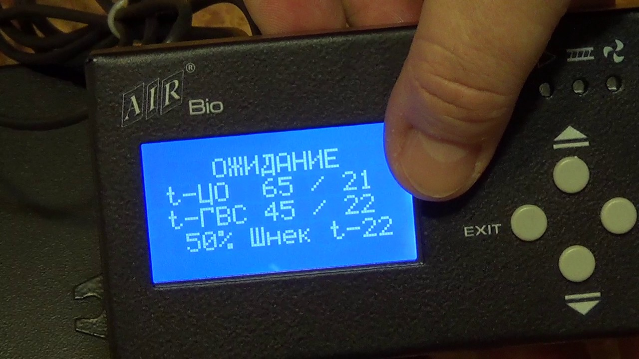 Купить котел на дровах недорого: большой выбор объявлений продам котел на дровах бу. На ria. Com есть предложения продажа дровяный котел дешево в украине, есть цены и фото товаров.