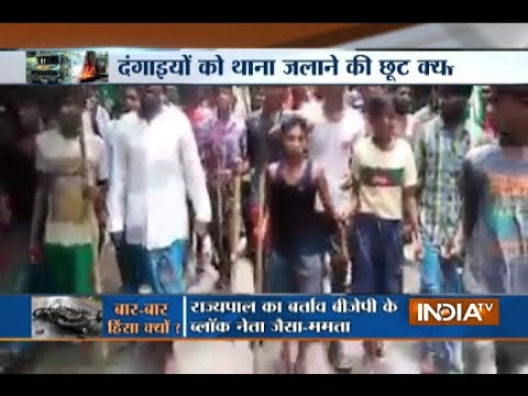 West Bengal: BJP releases videos claiming these are provoking violence in 24 Pargana