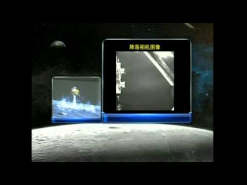 China's Chang'e3 unmanned spacecraft lands on the moon