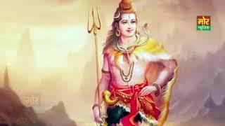 3 16MB) Dj Pe Bhola Bholu Dhana Rambir Dhana Anjali 2019
