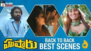 Husharu Movie BACK TO BACK BEST SCENES | Rahul Ramakrishna | 2019 Telugu Movies |Mango Telugu Cinema