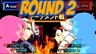 Moero! Justice Gakuen - Round 2
