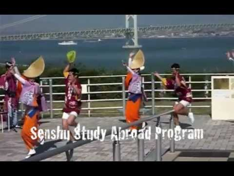 Senshu Study Abroad Program (Fall 2011).mov