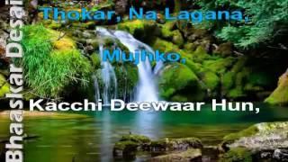 Kacchi Deewar Hun - Ghulam Ali Karaoke