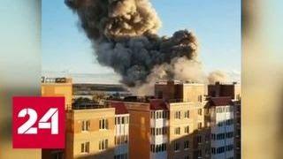 Взрыв на заводе пиротехники было слышно за несколько километров - Россия 24